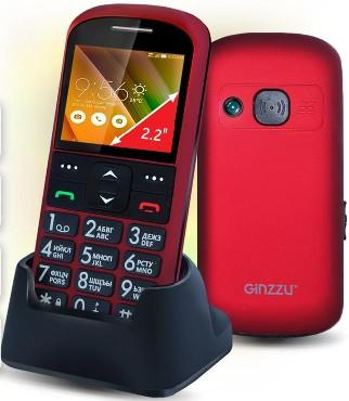 Мобильные телефоны дешево